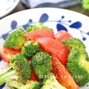 トマトとブロッコリーの黒胡椒炒め