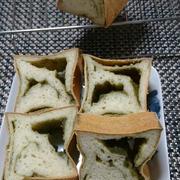 抹茶あん食パン