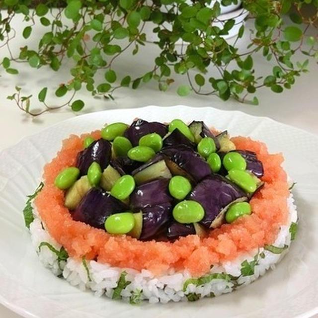 タルト風・揚げなすとたらこの寿司ケーキ
