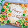 ぴよ子✳13歳誕生日ケーキ✳秋のモンブラン・フラワーケーキ(制作過程画像付き)