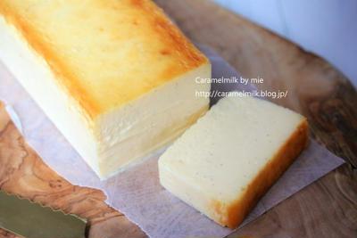 今日のおやつ チーズテリーヌ