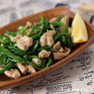 コリコリ食感がたまらない!せせりを使ったお手軽炒め物レシピ