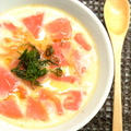 ふるっふる♪ トマトの茶碗蒸し その2 by fumieさん