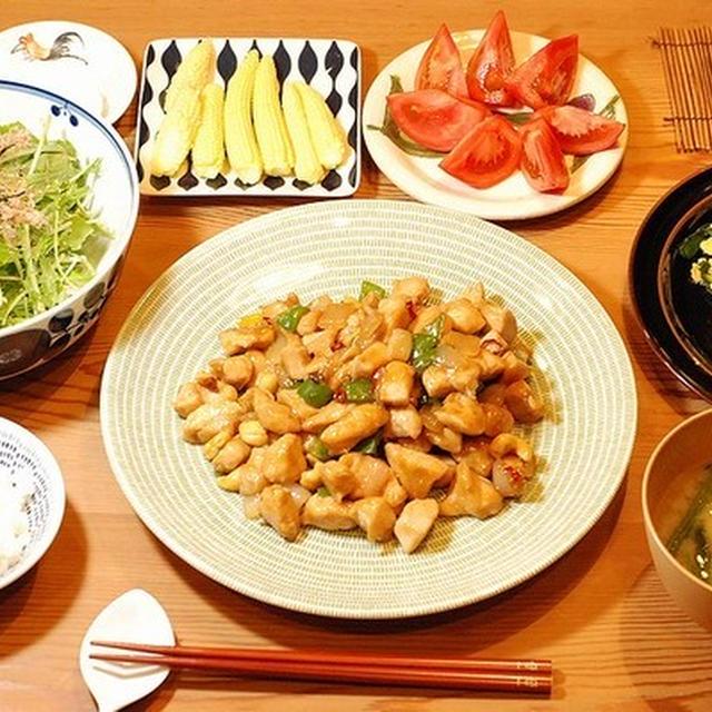 レシピ 夕 ご飯