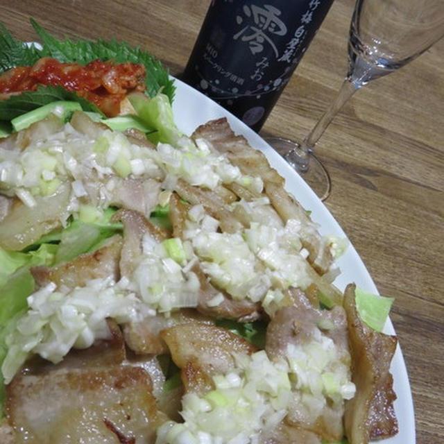 澪と楽しむパーティーレシピ:豚バラたっぷりネギのせサラダ