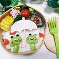 梅雨弁 空まめと枝豆でカエルさん弁当 by とまとママさん