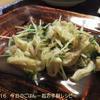 塩麹チキン・たまねぎ・えのきのなんちゃってタイ風サラダ