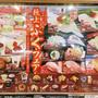 今週の常備菜*和風ミネストローネ(大根、にんじん、たまねぎ、セロリ、エリンギ、トマト)...