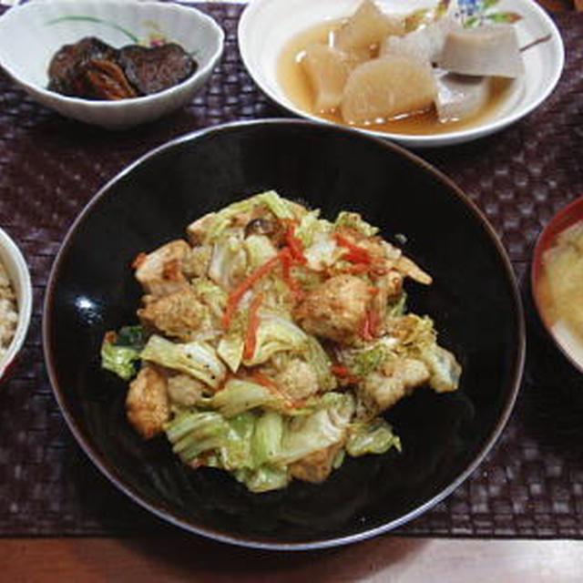 【献立】鶏肉とキャベツの白だし炒め・大根と京芋の煮物・茄子としめじの味噌煮・白菜即席漬・お味噌汁