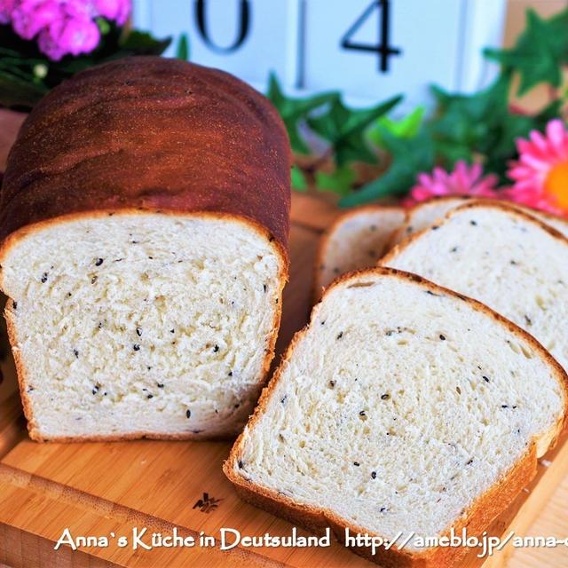 【パン】黒ゴマたっぷり♡ごまごまパン!手ごねのパンの詳しい捏ね方。