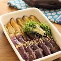 茹でなすの簡単ごま油&香味野菜漬け (レシピ)