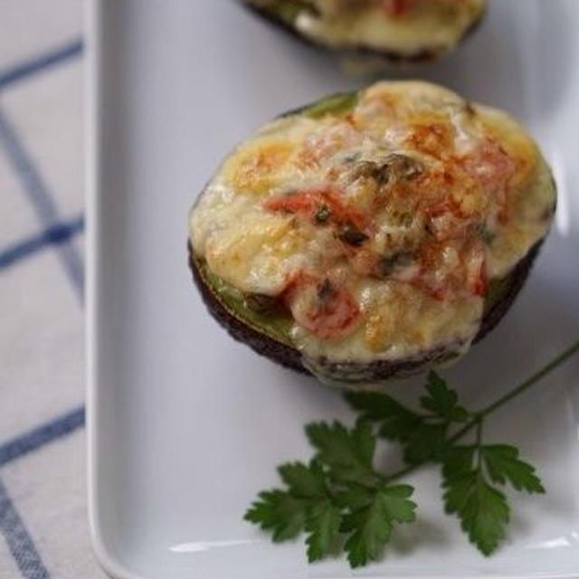 トマトサルサ☆アボカドチーズ焼き