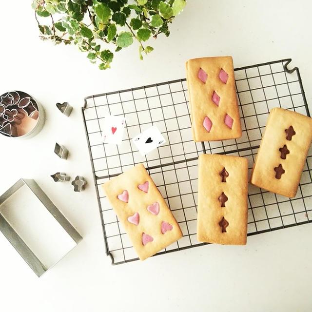 トランプ風チョコサンドクッキー