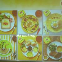 ②【リプトン】ひらめき朝食