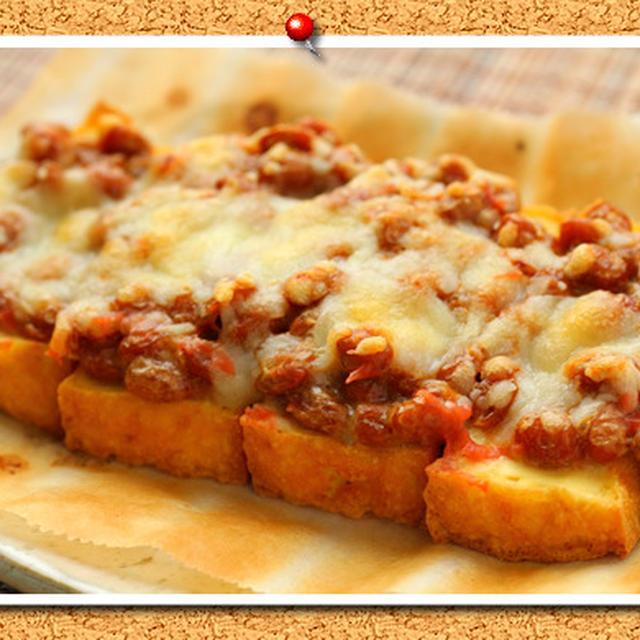 オーブントースターで!厚揚げの梅納豆チーズ焼き。