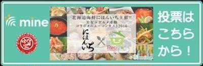 肉なしでもガッツリ、ダシダの他人丼(モニター)☆ReciCon