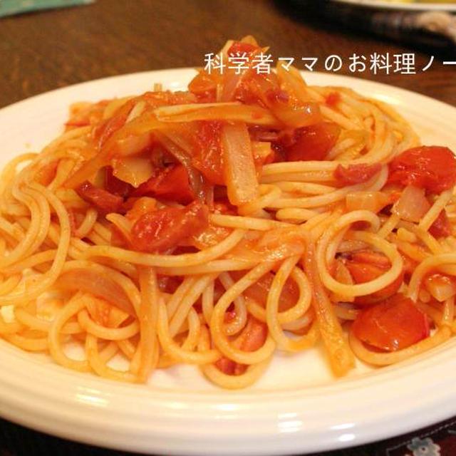 ジブリの再現レシピ☆紅の豚に出てくるスパゲッティ