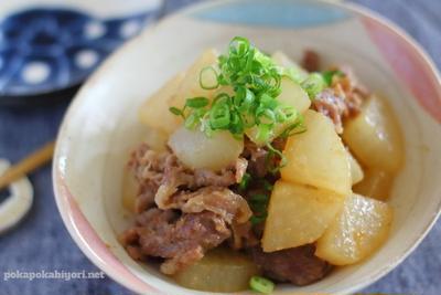 豚と大根の甘辛炒めのレシピ フライパン簡単おかず、最後に加えるみそ+生姜がポイント