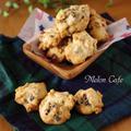 【レシピ】ホットケーキミックス(HM)で作る簡単アメリカンクッキー☆クルミとチョコチップ入り by めろんぱんママさん