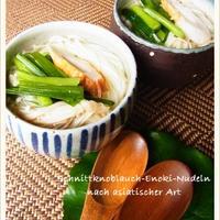 ニラとえのきのアジアン煮麺