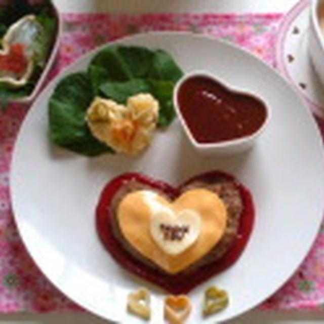 ゆうべのご飯&昨日のあーゴハン(離乳食36日目)~手抜きバレンタインでsorry(笑)