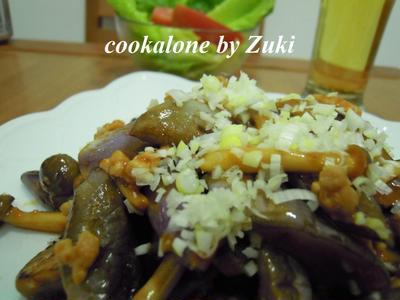 茄子のコチュジャン肉味噌炒め