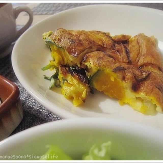 簡単!あるモノ野菜とたまごのフワフワキッシュ。添えにKALDIのアヒージョを使ってみる・・・