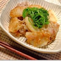 豚肉と長芋のソテー梅ガーリックソース