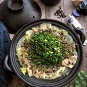 たっぷりブラックペパーとごま油で!白菜と豚バラ 春雨の鍋