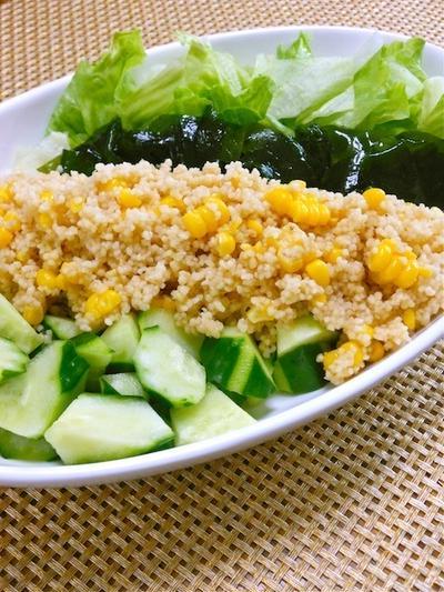 クックアップで簡単水切り!クスクスと旬のとうもろこしで簡単サラダごはん。