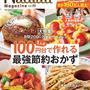 Nadia magazine vol.02本日発売