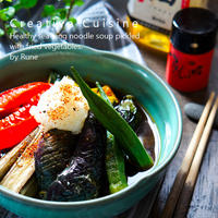 ボーソー米油で作るイチオシレシピは★保存食♪ サッと揚げ夏野菜のさっぱり南蛮漬け