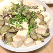 【節約レシピ】豆腐とナスのレモングラス煮込み