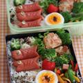 鯉のぼり弁当♪ by manaさん