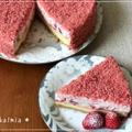 【手作り】練乳いちごのドゥーブルフロマージュ*2層のチーズケーキ by かるみあさん