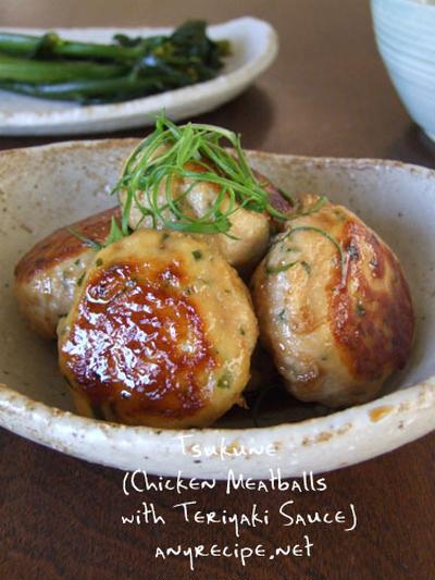 お豆腐入りつくねの作り方(2)