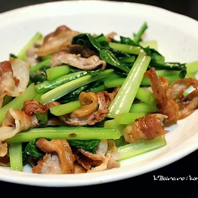 豚バラと小松菜の、カリカリ炒め