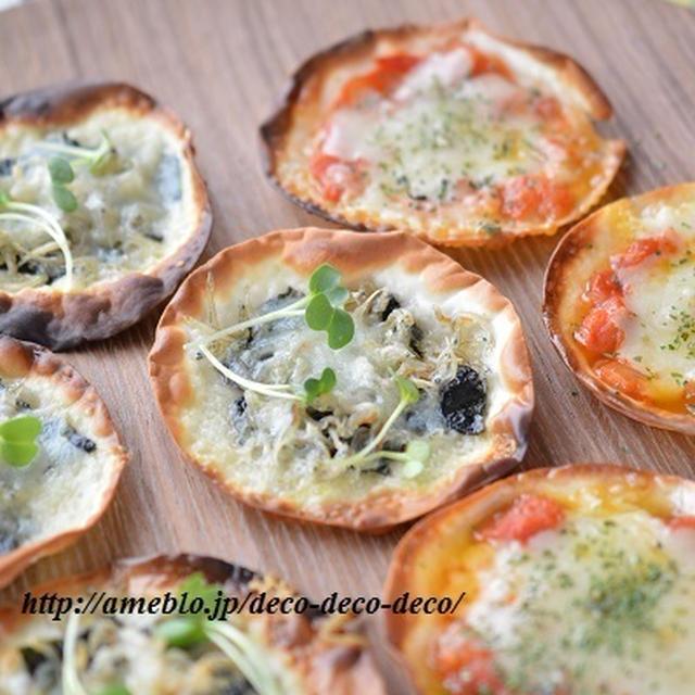 トースターでチン!餃子の皮で簡単おつまみ「じゃこと海苔のわさびバターピザ」と「トマトソースピザ」