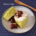 【レンジで簡単レシピ】春のおもてなし、ホットケーキミックスで抹茶シフォンケーキ☆GWのおやつ、おもてなしに♪
