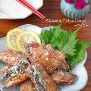 サクっとおいしい♪お魚が苦手でも食べやすい「さんまの竜田揚げ」