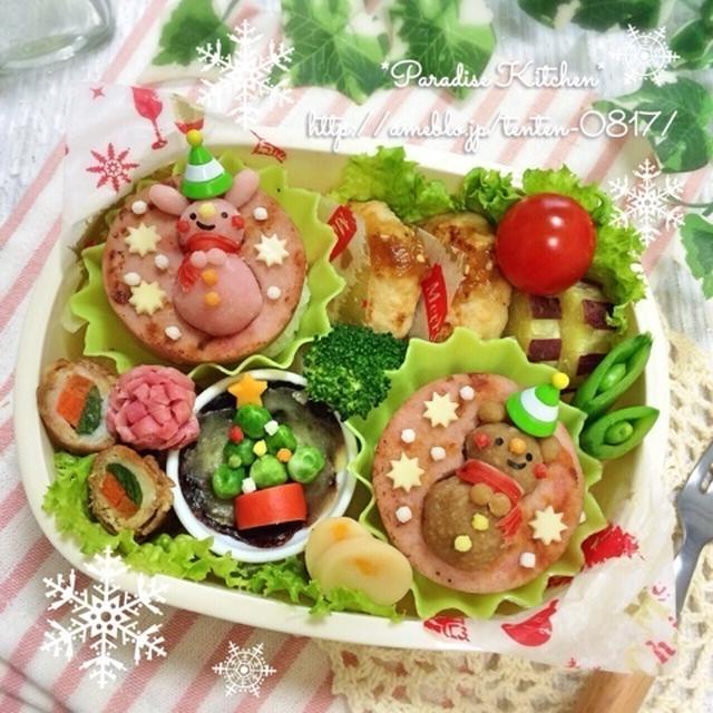 *逆型抜きハムステーキ de クリスマス弁当*