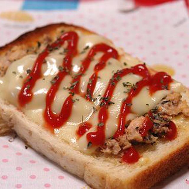 朝食ボリュームアップ!鮭チーズトースト