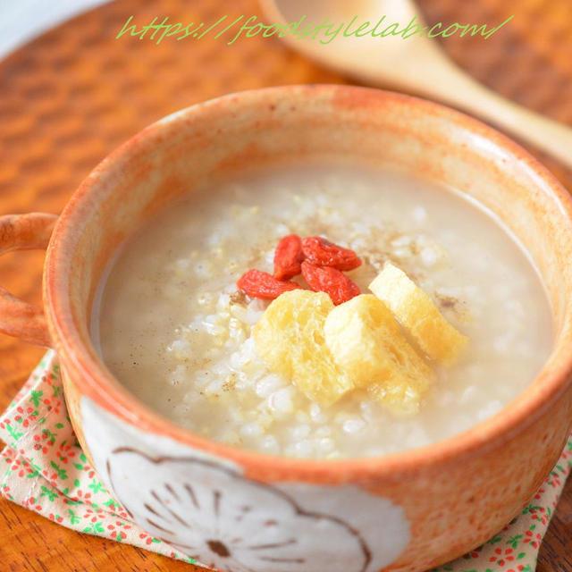 玄米で!中国粥の朝ごはん。カルダモン入りで胃に優しい♡