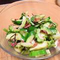 緑の夏野菜の梅昆布和え。箸休めにもサラダ代わりにモリモリもイケるおつまみ。 by akkeyさん