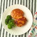 鶏挽き肉と豆腐で、和風ハンバーグ