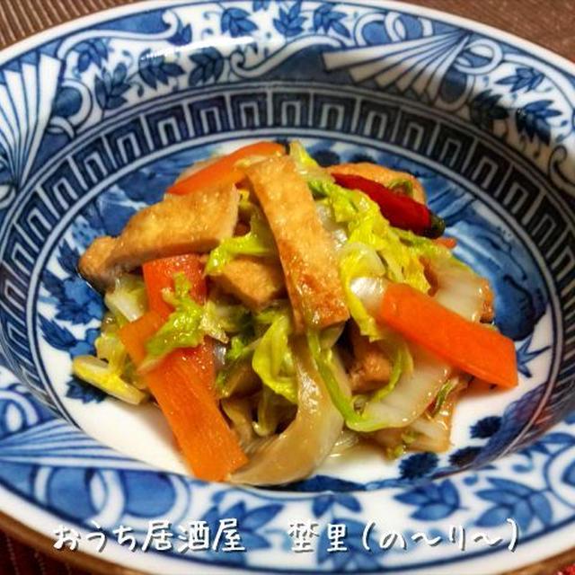白菜まるごと1個を使って 4  白菜の炒め物