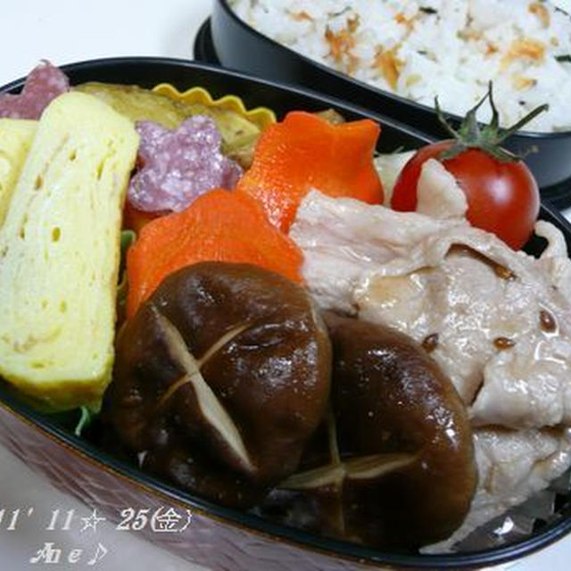 蒸し肉☆野菜・・・お弁当♪