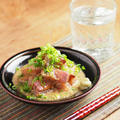 イサキのりゅうきゅう 、 大分の郷土料理を黒唐津に盛り、芋の湯割りを拭きガラスのグラスで頂く。