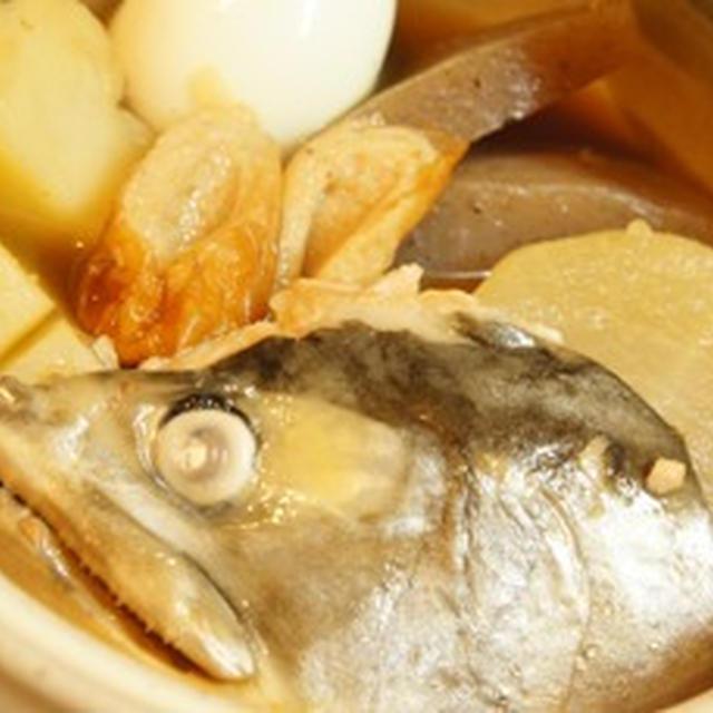 圧力鍋で、味染みとろける大根の鮭おでんは手酌酒がすすみます……
