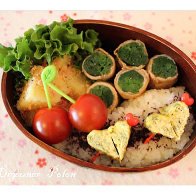 小松菜たっぷり豚肉巻き弁当no.493~パイナップルマフィン☆